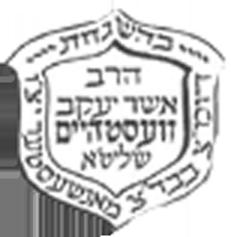 Dayan Osher Yaakov Westheim